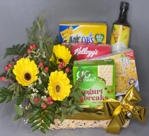 Yellow Floral in Snacks Hamper